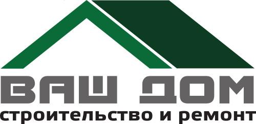 Строительная компания «Ваш Дом»